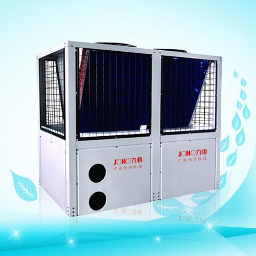 Air to Water Heat Pump (9H-SKR-200)