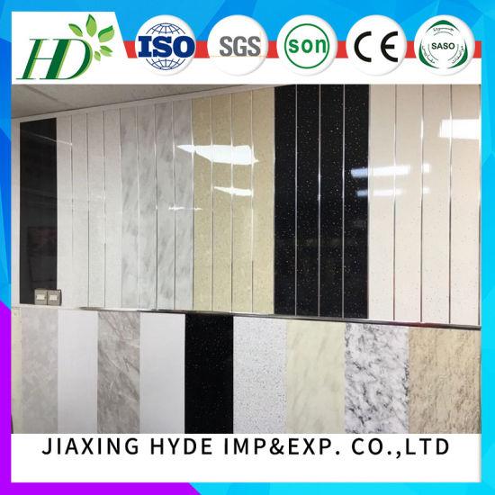 China 200/250mm High Glossy PVC Bathroom Wall Panel Ceiling Panel PVC Panels