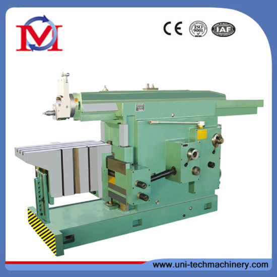 China Large Mechanical Shaping Machine for Metal Shaper