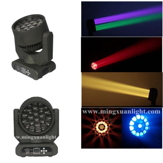 19X15W B Eye Moving Stage Lights (YS-227B)