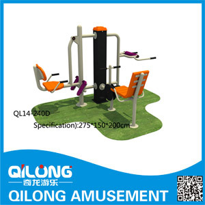 High Quality Hot Sale Outdoor Body Fitness Equipment