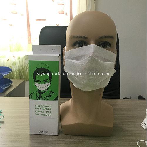 single surgical mask