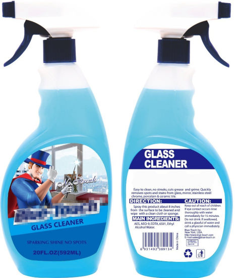 China Super Concentrated Kitchen Cleaner Powerful Clean Kitchen ...