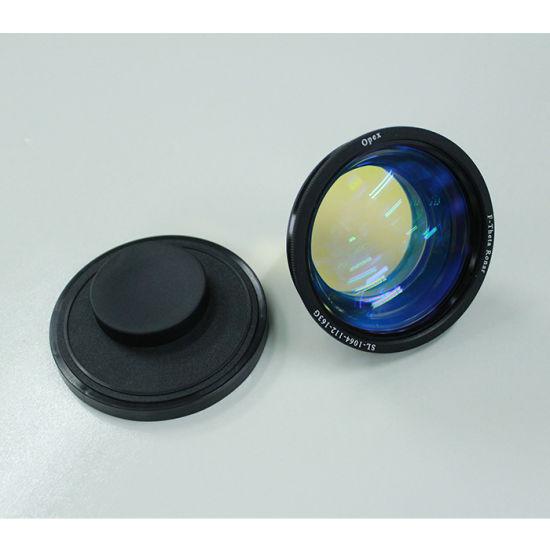 Scanning Lens Field Mirror of Laser Marking Machine