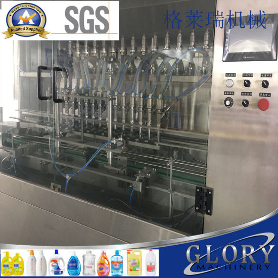 Automatic Cooking Oil Packing Machine pictures & photos