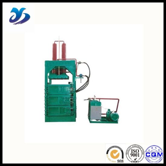 Gantry Shear Cutting Machine for Scarp Metal Cutting Recycling pictures & photos