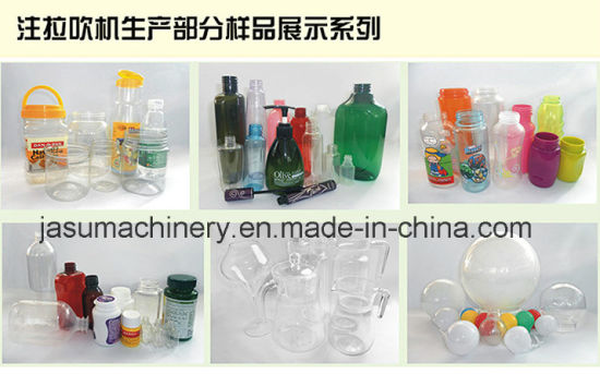 Jasu Ce Approval Single Stage Automatic Pet Blow Molding Machine pictures & photos
