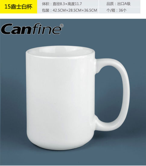 image relating to Printable Mugs Wholesale named China Brand name Personalized Published and Emblem 15oz