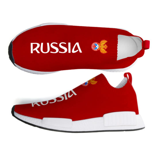 4f90496ebef6 China Build Your Own Nmd Shoes for World Cup Russian Team - China ...