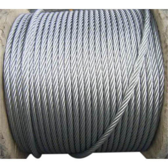 """3//32/"""" 7x7 Stainless Steel T304 Cable Wire Rope 50/' 2.5mm"""