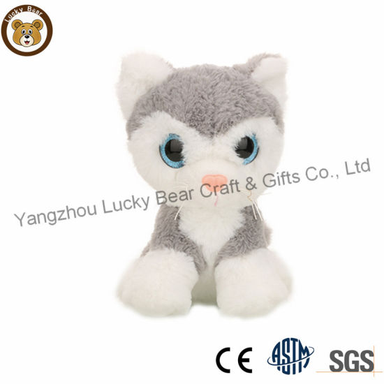 Best Selling Stuffed Plush Forest Animals Husky with Big Eyes