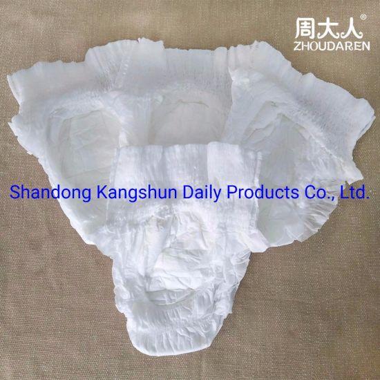 Abdl Plus Size Diaper Disposable Nappy Leak Proof Adult Diaper