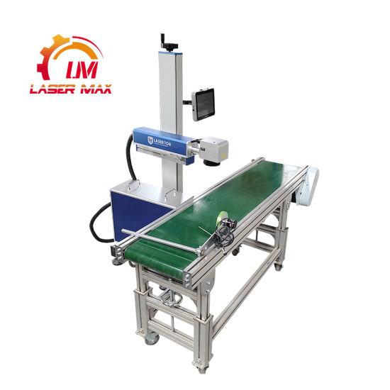 Galvanometer Laser Engraving Machine Fiber laser Fly Printing Machine