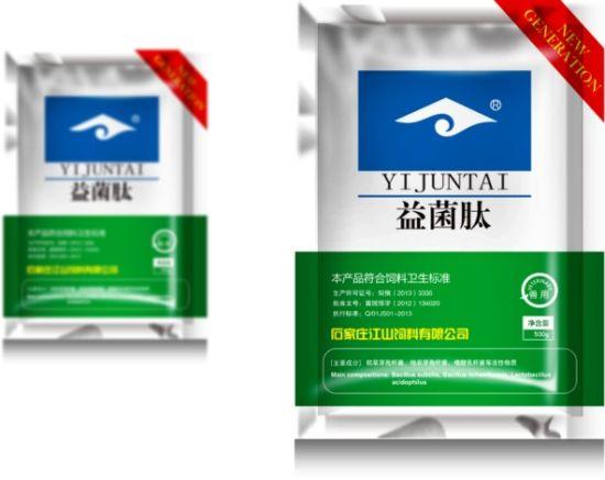 Vitamin Premix of Livestock and Poultry Yijuntai
