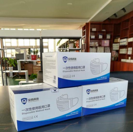 Custom Print CE Medical Masks From China Medical Mask Organizer