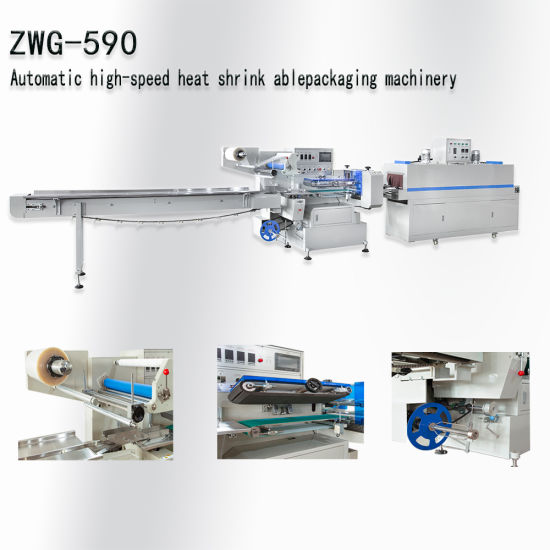 Automatic Hot Heat Thermal Sealing Sealer Shrink Shrinkable Shrinking Film Pack Packer Package Packing Wrap Wrapper Wrapping Machine