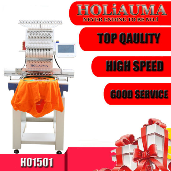 Holiauma Computer Embroidery Sewing Machine with Multi Function Ce SGS