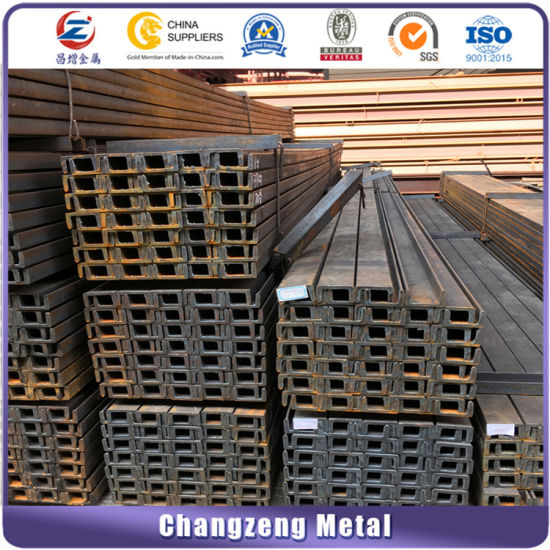 S235 Hot Rolled U Beam Steel Channel (CZ-C74)
