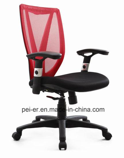 Office Computer Reading Ergonomic Nylon Mesh Manager Chair 05
