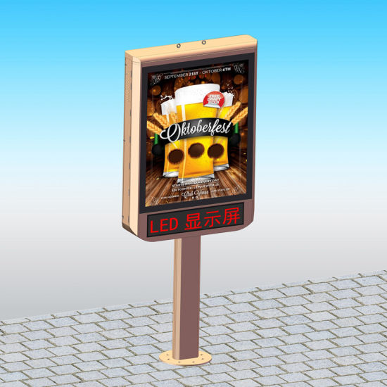 Rotating Billboard-Rolling up Board- Multi-Pictures Signs-Advertising Rotating Signs
