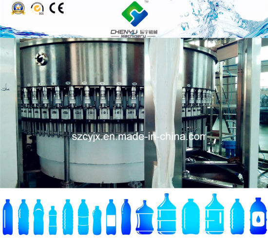 Good Quality Reasonable Price Juice Hot Packaging Machine / Equipment / Line pictures & photos