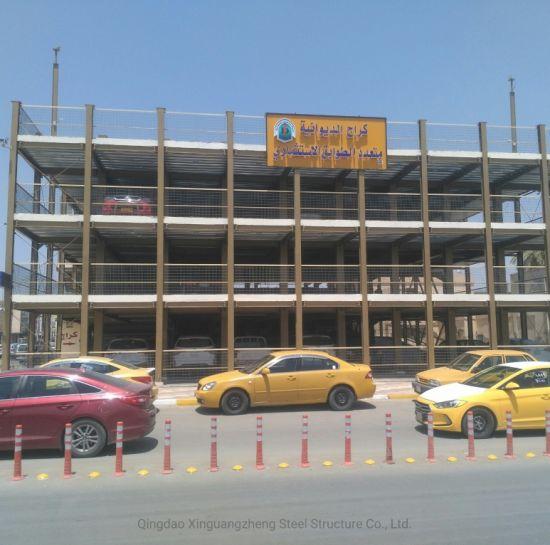Car Parking of Iraq