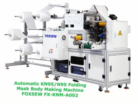 Automatic N95 Folding Mask Body Making Machine