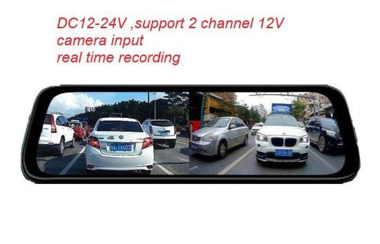 9.66inch Stream Media Car Crash Camera Rearview Mirror Monitor Recorder DVR