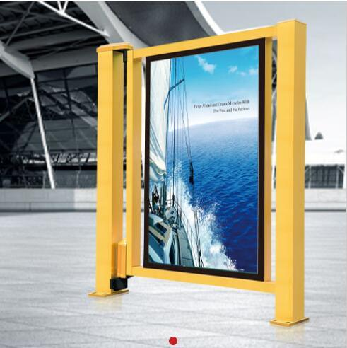 Pedestrian Entrance Gate with Commercial Display