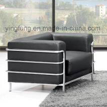 Modern Style Waiting Room PU Leather Office Sofa (SF-6026) pictures & photos