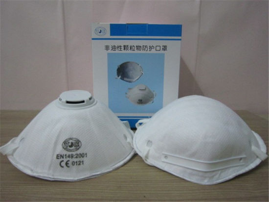 Cup Mask White - China Medical N95 Face Protection