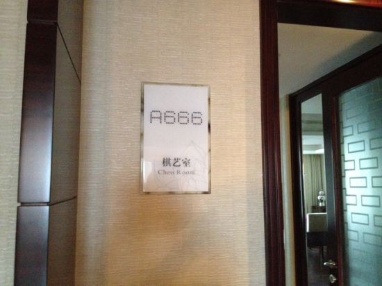 China Customized Hotel Room Number Wall Stainless Steel Decoration