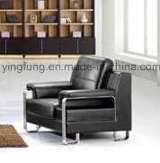 Comfortable Metal PU Leather Office Sofa (SF-6029) pictures & photos