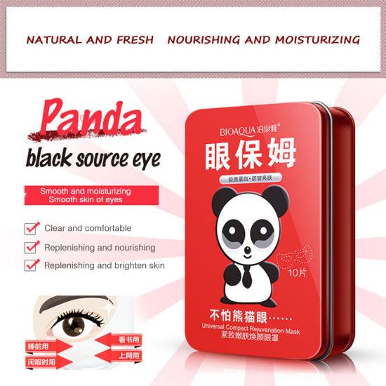 OEM Popular Eye Mask Paste 10 Pieces/Box to Bags Anti-Wrinkle to Black Rim Moisturizing Eye Mask