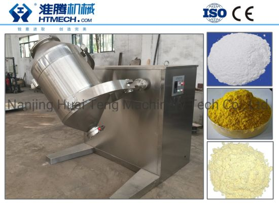 High Effiency Commercial Stainless Steel Three Dimension Mixer