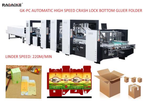 Corrugado Carton Box Gluing Folding Machine (GK-1200/1450PC)