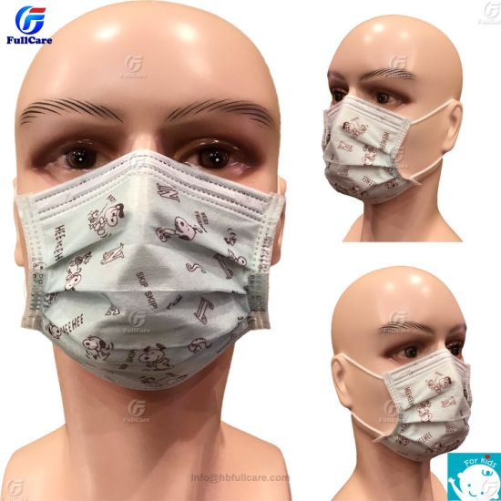 small size surgical mask