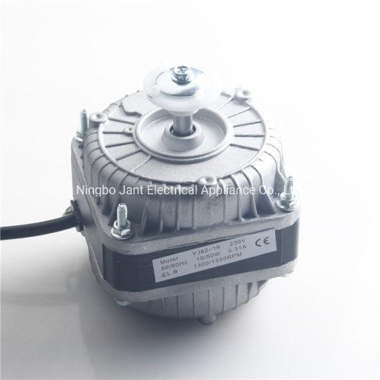 Refrigerator Fan Motor, 5W, 10W, 16W Shaded Pole Motorsrefrigerator Fan Motor, 5W, 10W, 16W Shaded Pole Motors