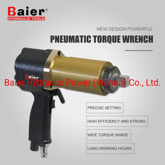 """China OEM Manufacture Pneumatic Wrench Air Source Wrench 1/2"""""""