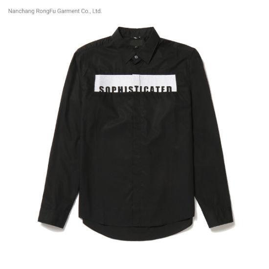 Men's Comfortable Casual Long Sleeve Shirt