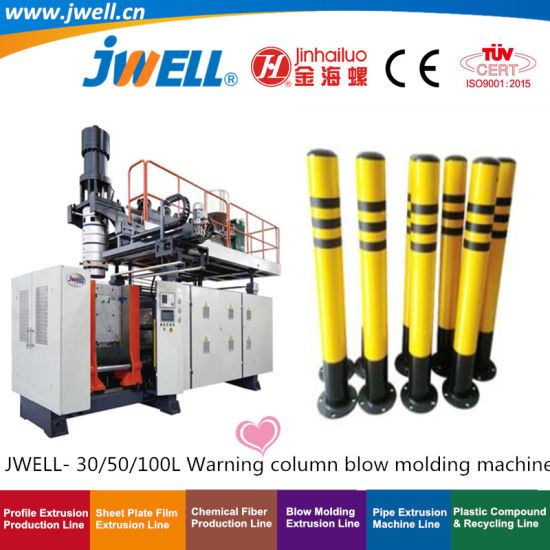 Jwell-30/50/100L Warning Column Blow Molding Recycling Making Extrusion Machine with Factory Price