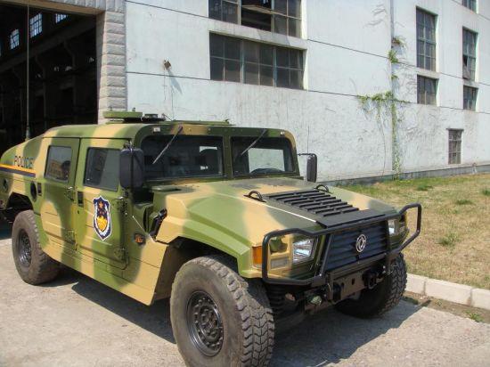 Bulletproof Armored Car