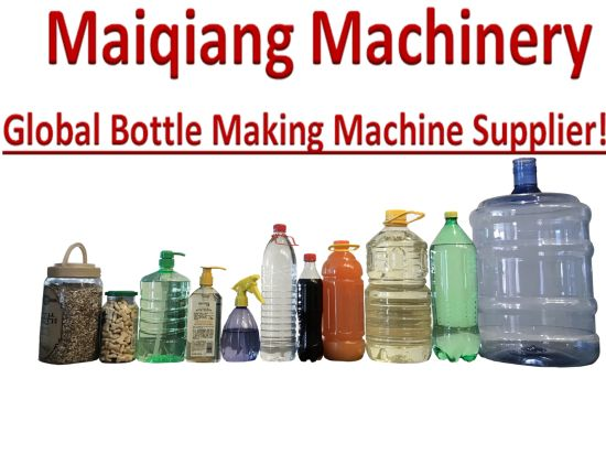 Plastic Food Packaging Pet Jar Blow Moulding Machine