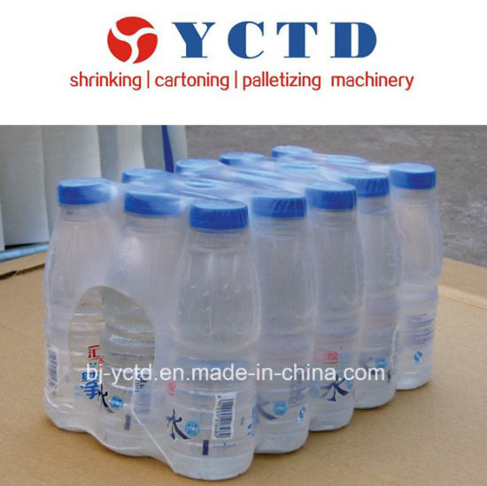 PE Film Shrink Wrapping Machine Jam Jars (YCTD) pictures & photos