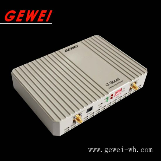 2.1g WCDMA Single Band Consumer Mobile Signal Repeater pictures & photos