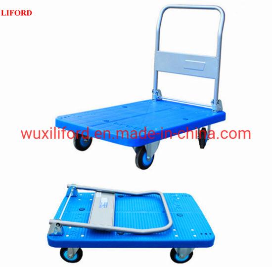 High Quality 150kg 300kg Folding Plastic Platform Hand Trolley