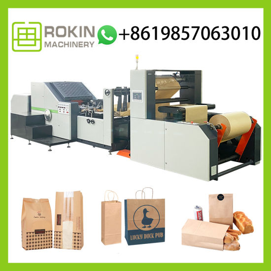 New Paper Bag Machine Using The German Color Photoelectric Tracking Precision Paper Bag Making Machine