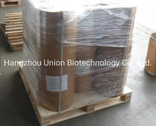 Pharmaceutical Ingreident CAS 86483-48-9 Ciprofloxacin Hydrochloride
