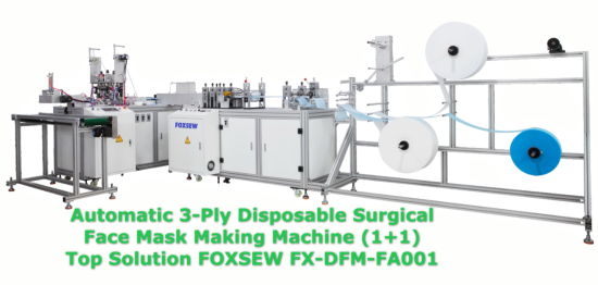 Automatic 3-Ply Disposable Surgical Face Mask Making Machine