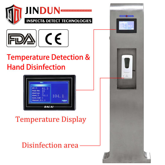Wholesale Non Contact Human Body Automatic Portable Station Temperature Scanner